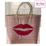 "Rice Korbtasche ""Kiss"""